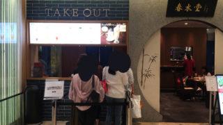 タピオカドリンクが飲める梅田の人気のお店