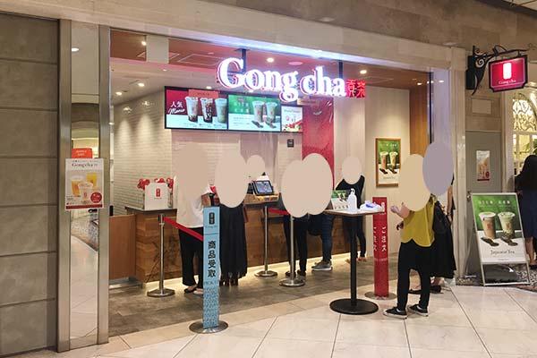 Gong cha(ゴンチャ)ディアモール大阪店