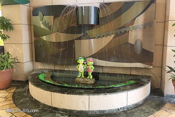 阪急かっぱ横丁 噴水広場