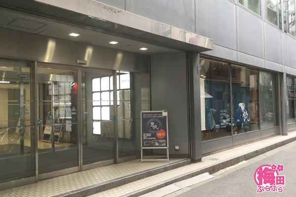 男流 梅田芝田店