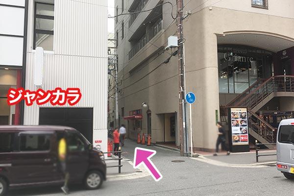 男流 梅田芝田店への道案内