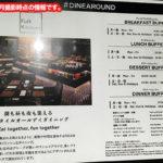 ヒルトン大阪のランチ&ディナービュッフェ|フォルク キッチン