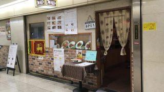 大阪駅前ビルでスリランカカレー、コロンボ
