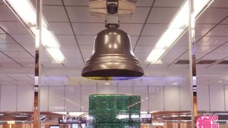JR大阪駅の旅立ちの鐘