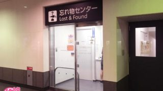 JR大阪駅の忘れ物センター