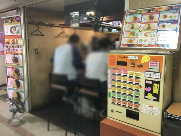 ダブスタ 梅田店