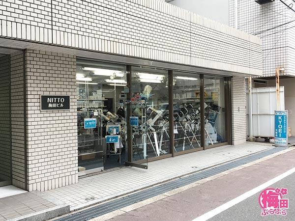 ネイチャーショップKYOEI大阪店