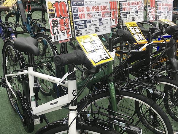 電動アシスト自転車の販売